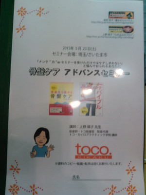 Kimg0339